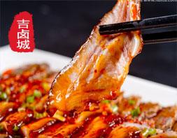 香辣猪头肉培训