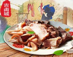 香糯猪头肉培训